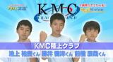 日本テレビクリスポ