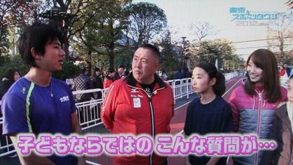 江里口選手と清水羽菜