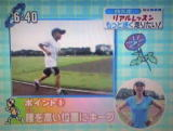 日本テレビNEWS